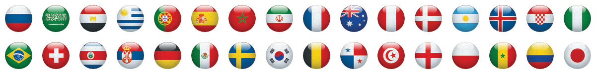 Flags of teams that are part of the 2018 World Cup