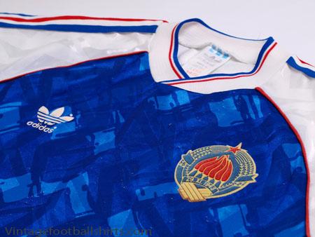 32ca7e7782d 1991-92 Yugoslavia Home Shirt S for sale