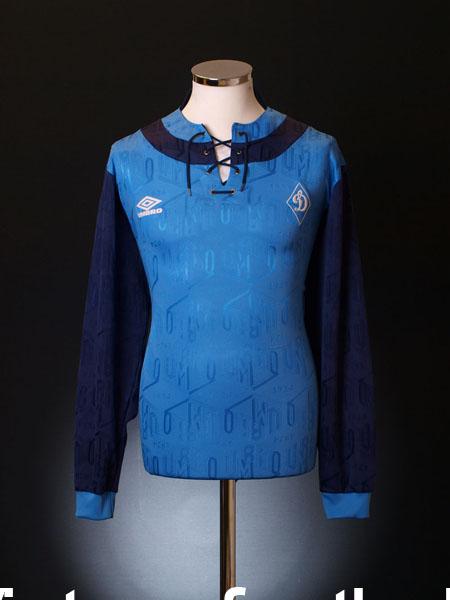 1993-94 Dynamo Moscow Away Shirt L/S L