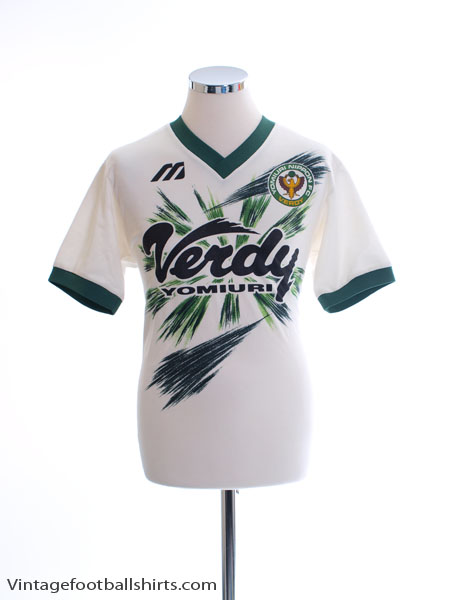 1995-96 Verdy Kawasaki Away Shirt L