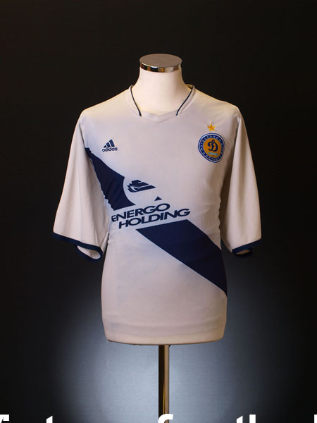 2004-05 Dynamo Kiev Player Issue Home Shirt XL
