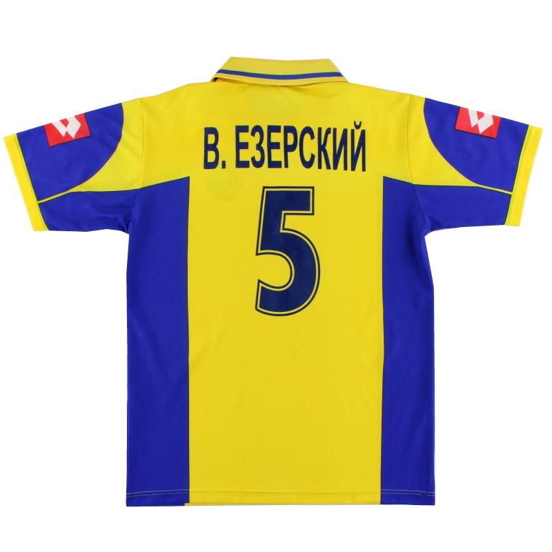 2004-05 Ukraine Home Shirt В. Єзерський #5 L