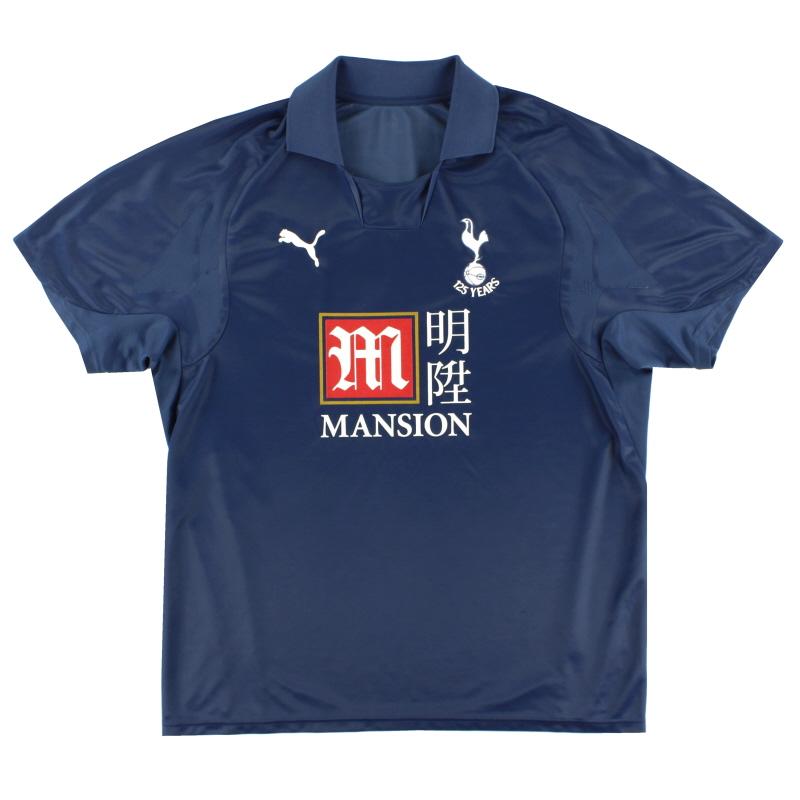 2007-08 Tottenham Away Shirt XL