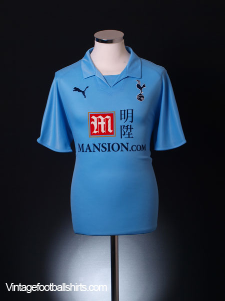 2008-09 Tottenham Away Shirt S