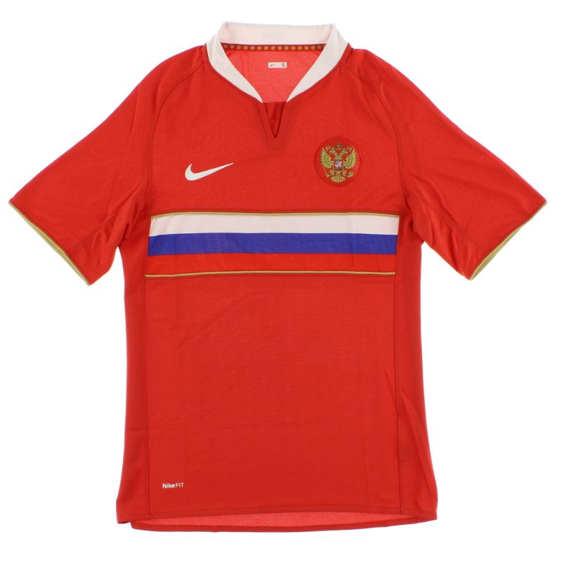 2008 Russia Away Shirt S