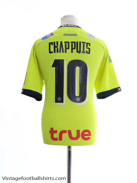 2015 Suphanburi Third Shirt Chappuis #10 XL