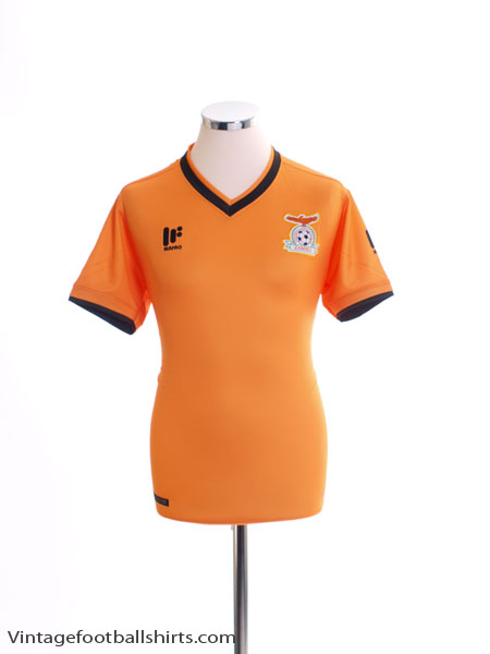 2017-18 Zambia Away Shirt *BNIB*