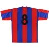 1988-90 Crystal Palace Home Shirt #8 S