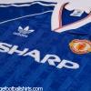 1988-90 Manchester United Third Shirt M