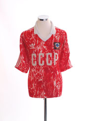 1989-91 Soviet Union Home Shirt L