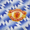 1990-92 Manchester United adidas Away Shirt M