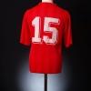 1990 Malta Match Issue Home Shirt #15 L