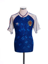 1991-92 Yugoslavia Home Shirt S