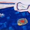 1991-92 Yugoslavia Home Shirt L