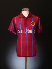 1992-93 Stenhousemuir Home Shirt M