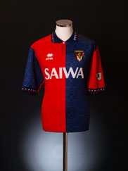 1992-94 Genoa Home Shirt *BNIB* L