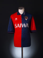 1992-94 Genoa Home Shirt *BNIB* XL