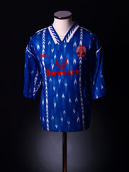 1993-94 Colchester Home Shirt *Mint* L