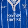 1993-94 St Johnstone Home Shirt S