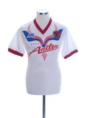 1993-95 Kashima Antlers Mizuno Training Shirt L