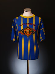 1994-95 Manchester United Umbro Training Shirt *BNIB* L