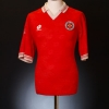 1994 Malta Match Issue Home Shirt #15 M