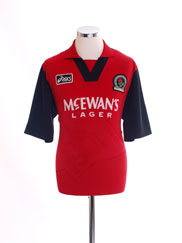 1995-96 Blackburn Away Shirt M