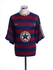 1995-96 Newcastle Away Shirt L