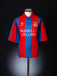 1996-97 Ards Home Shirt L