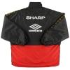 1996-97 Manchester United Umbro Padded Training Jacket L