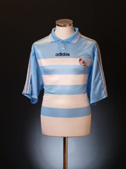 1996-97 Strasbourg Home Shirt L