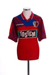1996-98 Kashima Antlers Home Shirt *Mint* M