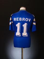 1997-98 Dynamo Kiev Away Shirt Rebrov #11 L