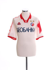 1997-98 Red Star Belgrade Away Shirt L