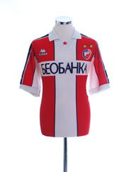1997-98 Red Star Belgrade Home Shirt #7 XL