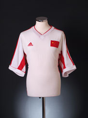 1998-2000 China Home Shirt L