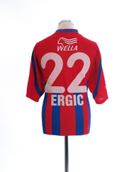 2000-02 FC Basel Signed Home Shirt Ergic #22 XL