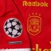 2001-03 Liverpool European Shirt XL