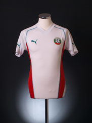 2002-03 Bulgaria Home Shirt L