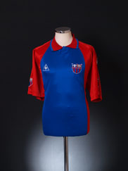 Panionios  Home Shirt (Original)