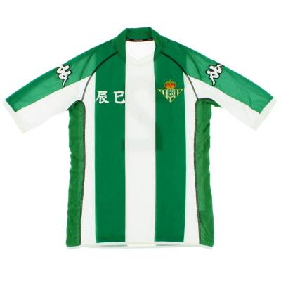 2002-03 Real Betis Player Issue Home Shirt #2 L