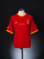 2002-04 Spain Home Shirt 'Espana vs Mexico' *BNWT* L