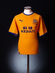 2003-04 Everton Away Shirt *Mint* L