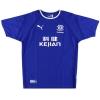 2003-04 Everton Puma Home Shirt Rooney #18 L