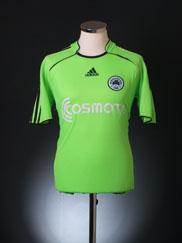 2004-05 Panathinaikos Away Shirt S