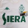 2004-05 Raja Casablanca Home Shirt #10 *w/tags* XL