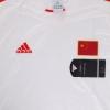 2004-06 China Away Shirt *w/tags* L