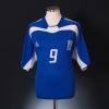 2004-06 Greece Home Shirt Charisteas #9 XL