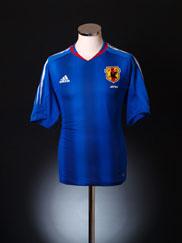 2004-06 Japan Home Shirt M