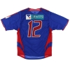 2005-06 FC Tokyo Player Issue Home Shirt #12 L